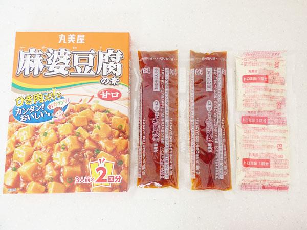 丸美屋 麻婆豆腐の素<甘口>