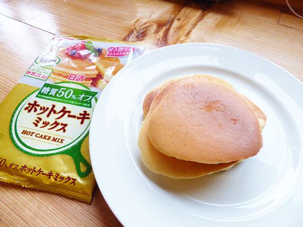 糖質50%オフ ホットケーキミックス(日清)