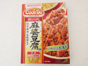 3位:味の素 Cook Do 四川式麻婆豆腐用