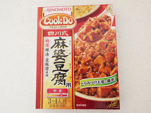 3位:味の素 Cook Do 四川式麻婆豆腐用<中辛>