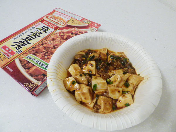 味の素 Cook Do 四川式麻婆豆腐用<中辛>