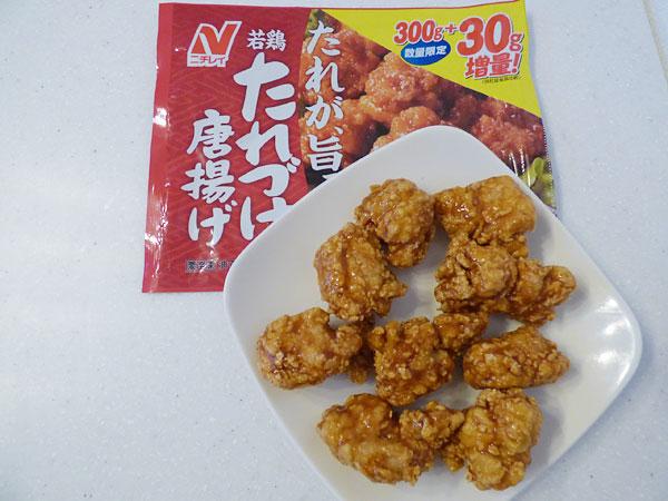 若鶏たれづけ唐揚げ(ニチレイ)