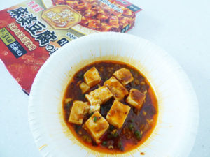 丸美屋 贅を味わう 麻婆豆腐の素