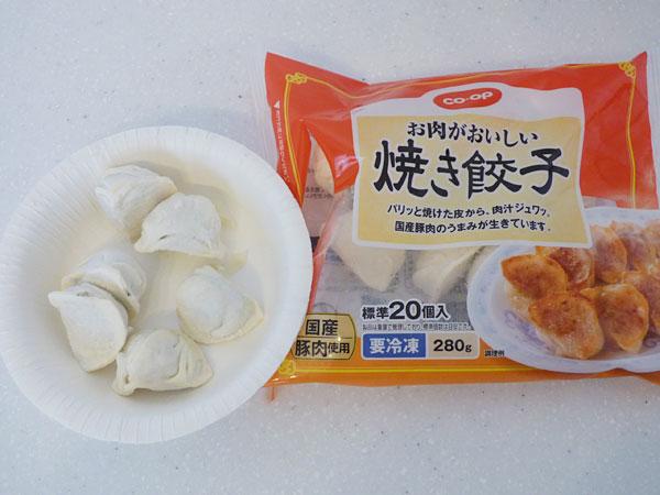 5位:coop お肉が美味しい焼き餃子