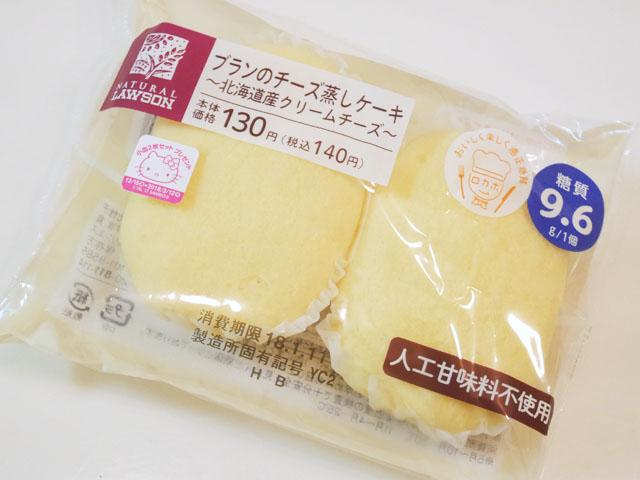 ローソン ブランのチーズ蒸しケーキ