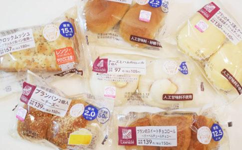 ローソン 低糖質パン