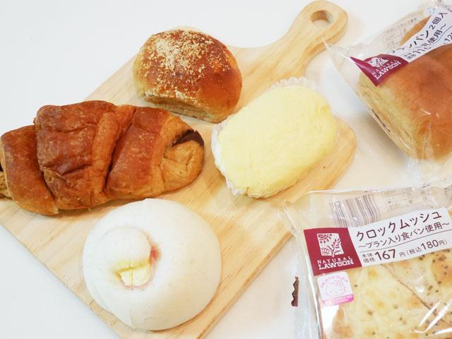 ローソン 低糖質パン 種類