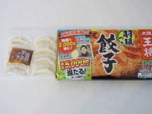 2位:大阪王将 羽根つき餃子