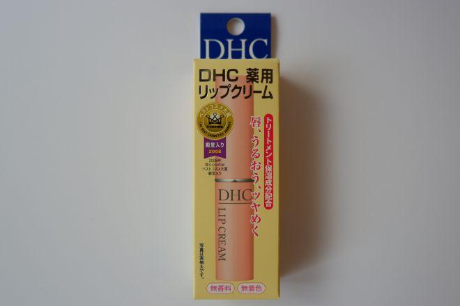 DHCリップパッケージ