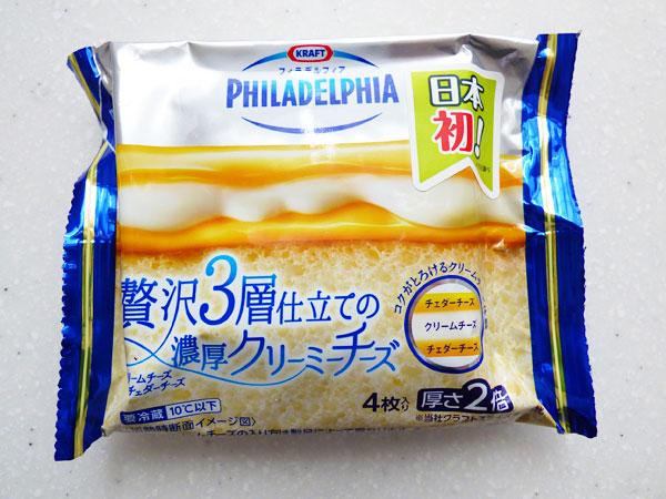 クラフトフィラデルフィア 贅沢3層仕立ての濃厚クリーミーチーズ