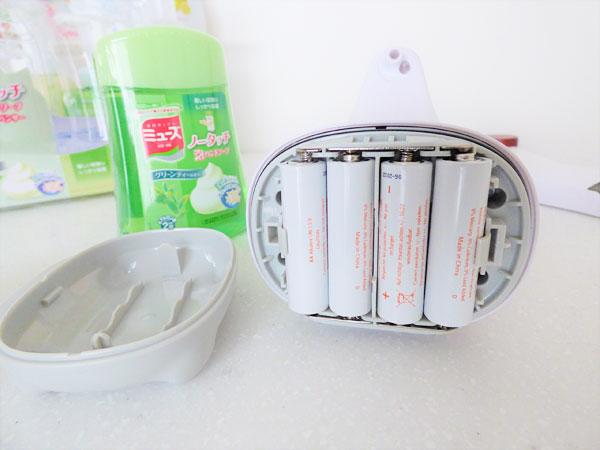 ミューズ ノータッチ 泡ハンドソープ グリーンティーの香りの乾電池収納部分