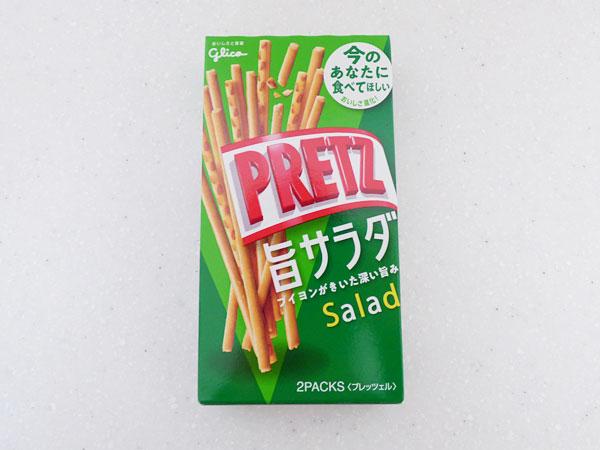 プリッツ<旨サラダ>