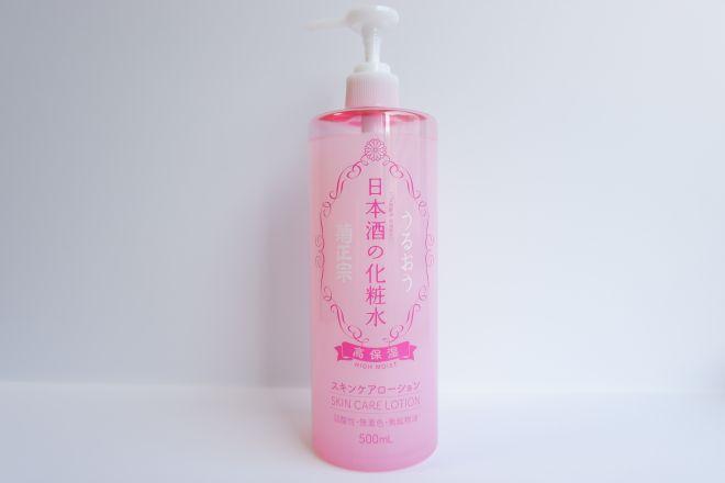 日本酒の化粧水パッケージ