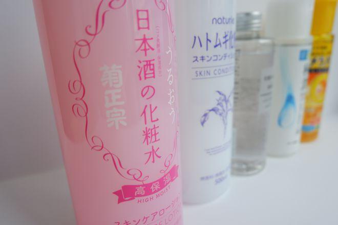 プチプラ化粧水ランキング発表!