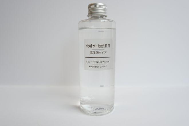 無印良品化粧水パッケージ