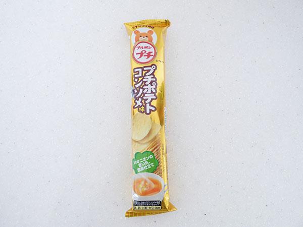 プチポテト コンソメ味