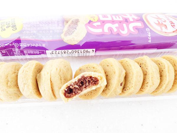 プチしっとりチョコクッキー