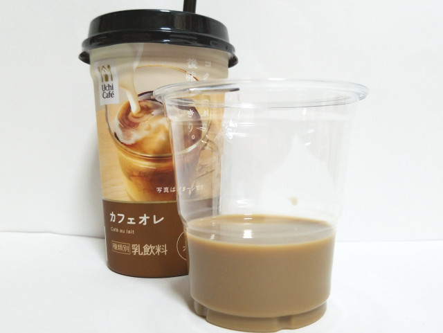 ローソンカフェオレ色