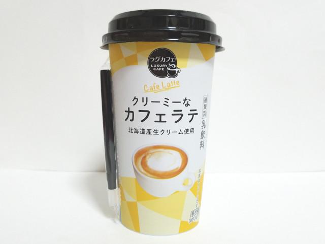 ヤマザキクリーミーなカフェラテ正面