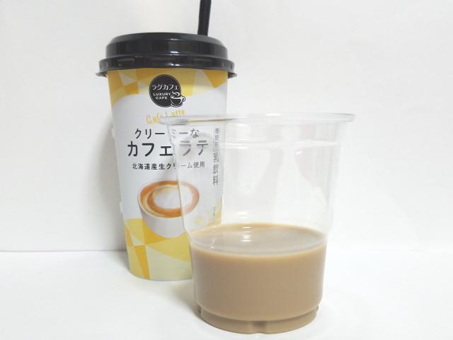 ヤマザキクリーミーなカフェラテ色