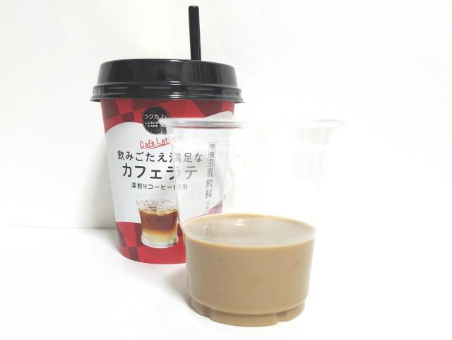 ヤマザキ飲みごたえ満足なカフェラテ色
