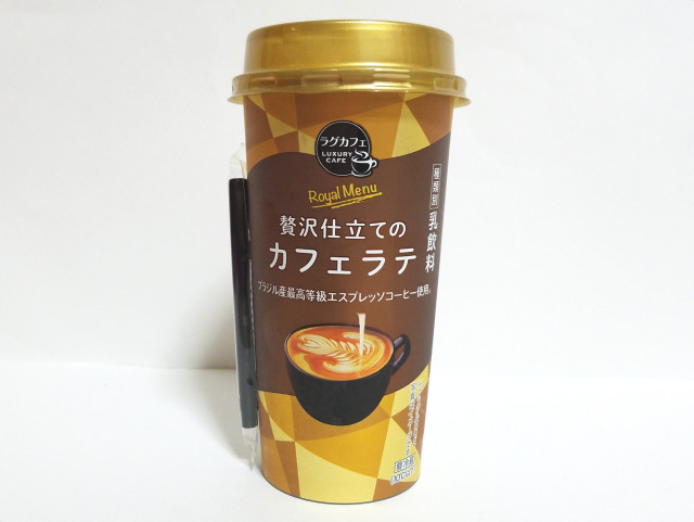 ヤマザキ贅沢仕立てのカフェラテ正面