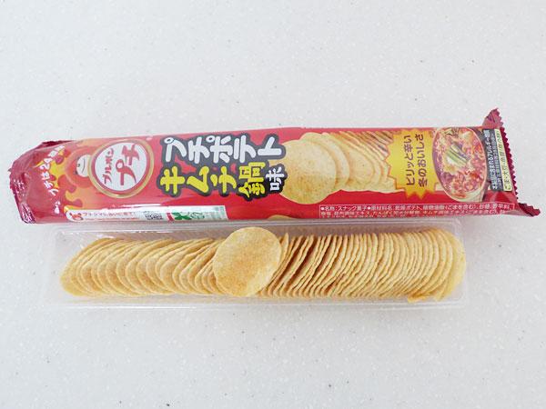 プチポテト キムチ鍋味