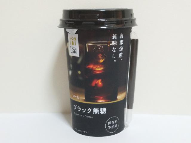 ブラックコーヒーローソン表面