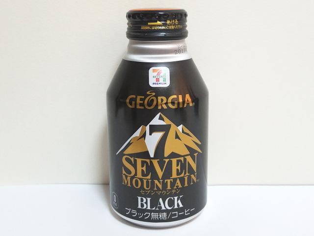 ブラックコーヒーセブンイレブンジョージア表面