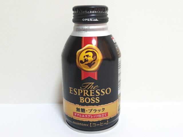 ブラックコーヒーファミリーマート表面