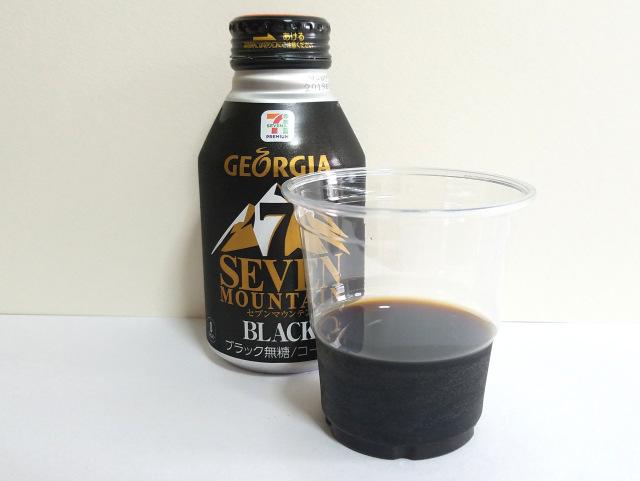 ブラックコーヒーセブンイレブンジョージア色