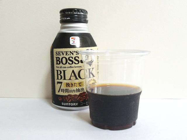 ブラックコーヒーセブンイレブンBOSS色