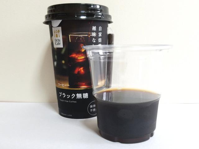 ブラックコーヒーローソン色
