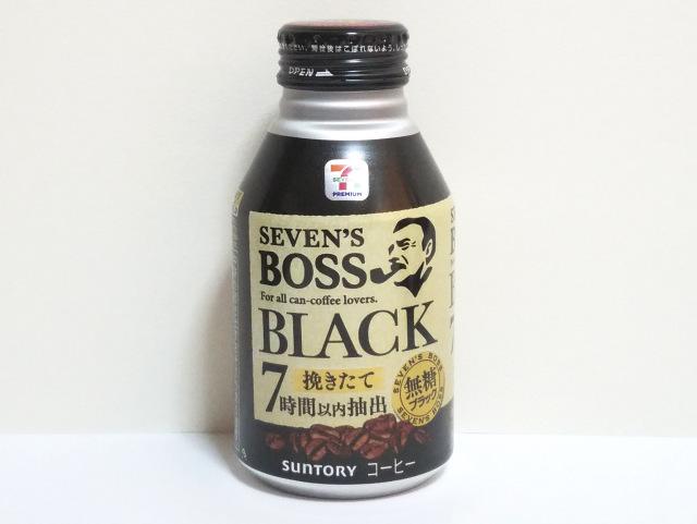 ブラックコーヒーセブンイレブンBOSS表面