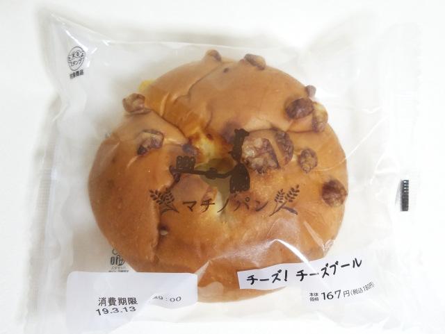 マチノパンチーズブール表面