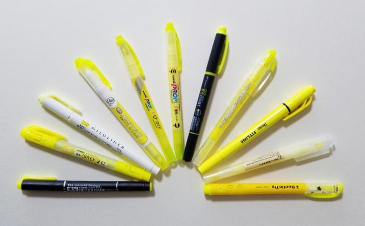 蛍光ペンおすすめ比較