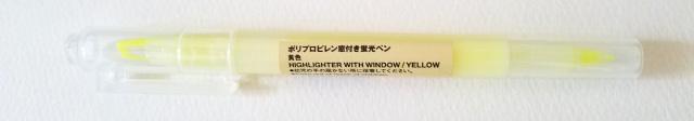 蛍光ペン無印