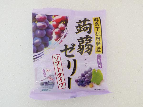 下仁田物産 蒟蒻ゼリー ぶどう味