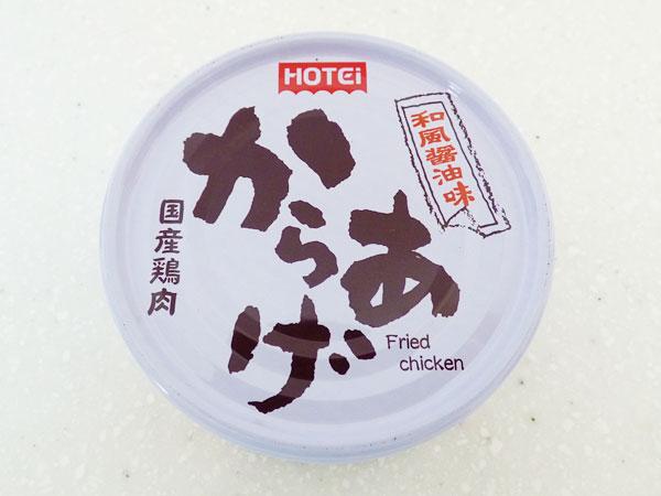 HOTEI からあげ 和風醤油味