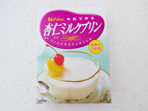 杏仁ミルクプリン