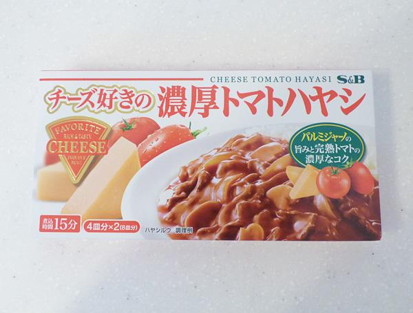 S&B チーズ好きの濃厚トマトハヤシ