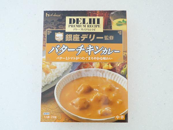 ハウス食品 銀座デリー監修 バターチキンカレー