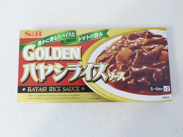 S&B GOLDENハヤシライスソース