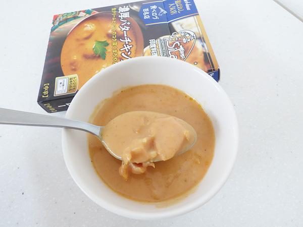 ハウス食品 選ばれし人気店 インド料理シタール 濃厚バターチキンカレー