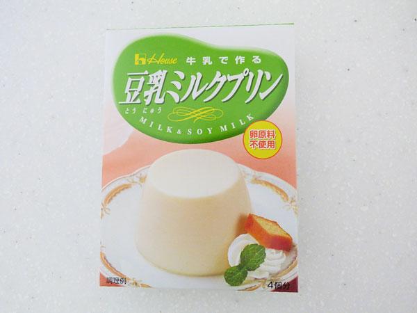 豆乳ミルクプリン