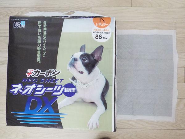 ネオシーツ超厚型DX