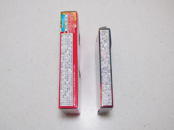 従来のプリッツとスモーキープリッツの厚み比較