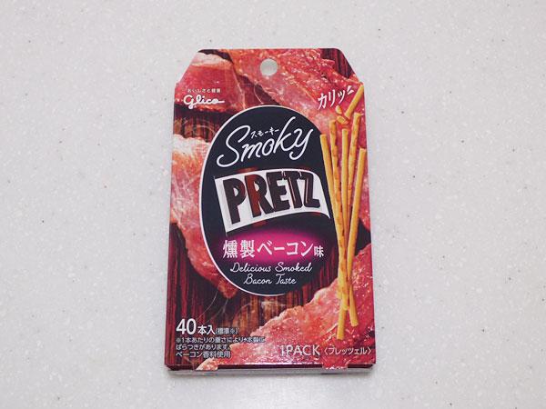 スモーキープリッツ <燻製ベーコン味>