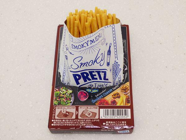 スモーキープリッツ <燻製チーズ味>
