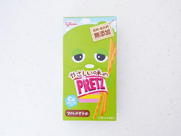 やさしい味のプリッツ<マイルドサラダ>